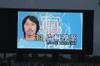 20090803_068