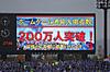 20111103_066